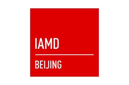 2018北京国际工业智能及自动化动力传动展(IAMD)