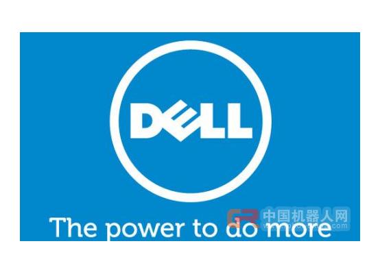 戴尔成立物联网部门,打造人工智能到物联网的生态系统