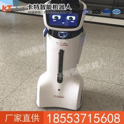 银行专用机器人价格,机器人直销