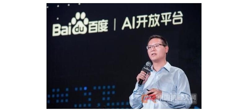 百度开启了AI生态伙伴计划 扶植AI开发者们!