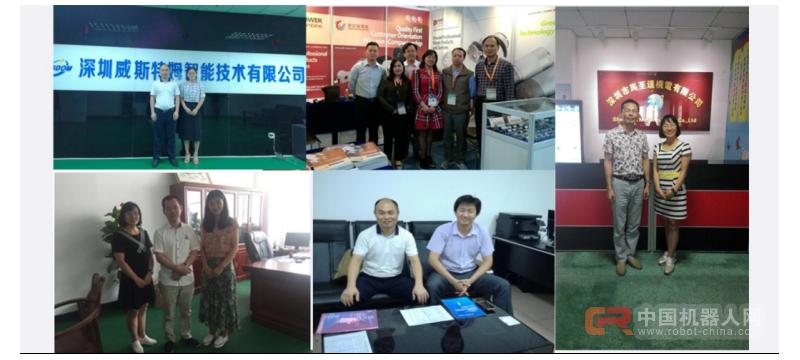 第16届深圳国际小电机磁材展宣传攻势永不停歇