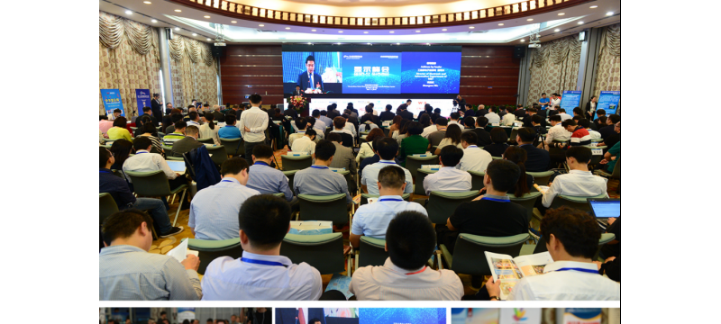 """第十三届中国国际显示大会""""创新·超越""""显示未来"""