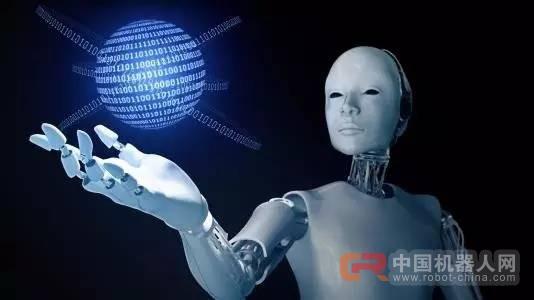 人工智能产业发展联盟在京成立