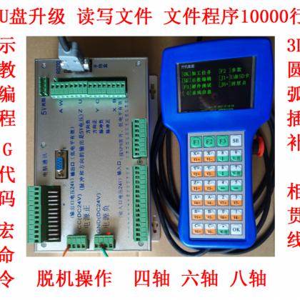 自动控制系统 自动焊接系统 自动点胶系统 自动打磨系统