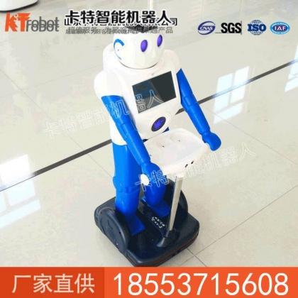旺仔智能机器人价格,旺仔机器人直销