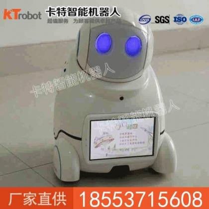 小优机器人价格,小优机器人厂家,小优机器人销量,卡特小优机器人