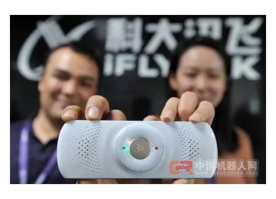 第十九届高交会新疆展团,中国高新技术产业的新焦点