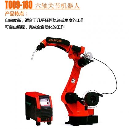 泰瑞沃焊接机器人,焊接机械手,自动焊接设备