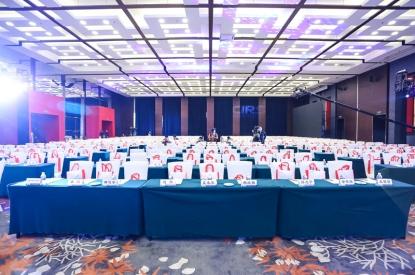 第七届中国国际机器人高峰论坛