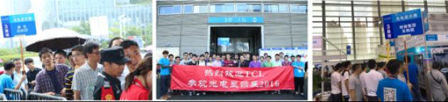 华星光电携最新科研成果亮相第十九届高交会光电显示展