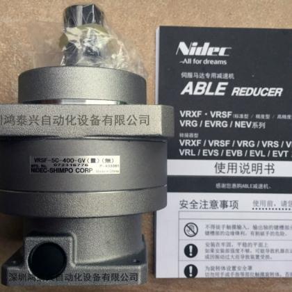 供应机械手新宝减速机VRSF-5C-400-GV