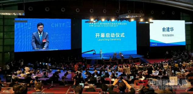 第十九届高交会盛大开幕:搭建技术与成果展示平台  促进显示科技交流与合作