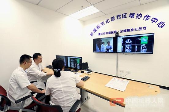 人工智能助力互联网+放疗全面落地