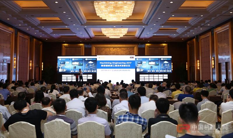 AMTS 2018上海国际汽车装备展全新起航