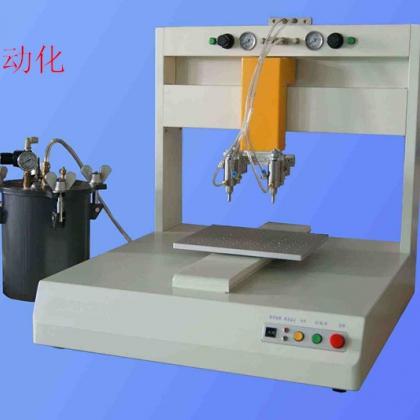 北京 瑞德 自动涂胶机 STT1001 涂胶机器人 自动涂胶机