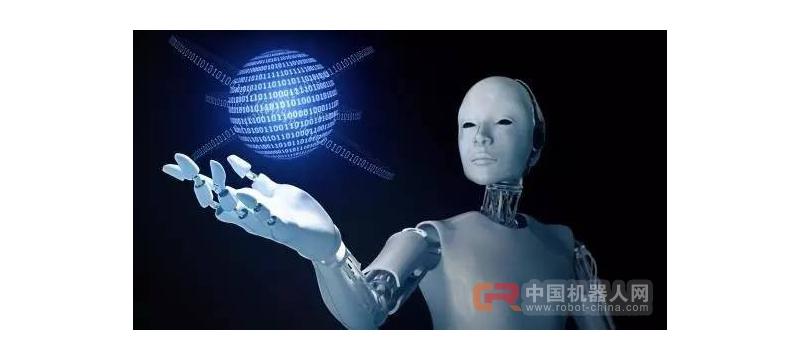 人工智能时代已然来临