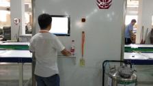 安吉八塔机器人-喷胶机器人系统