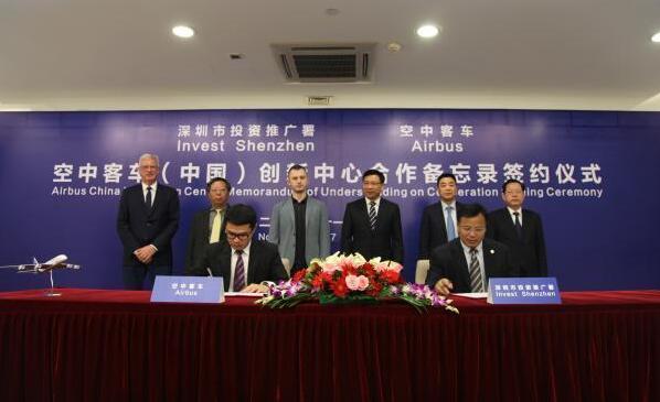 空客加速无人飞行计划 宣布与百度开展AI合作建深圳创新中心