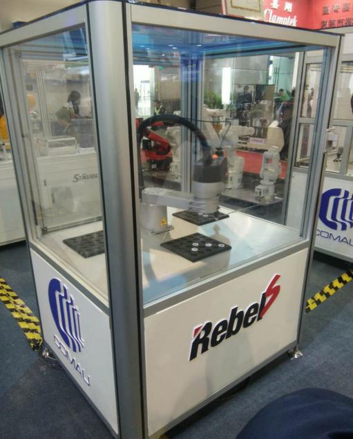 柯马&中天自动化研讨会于广东国际机器人及智能装备博览会期间成功举办