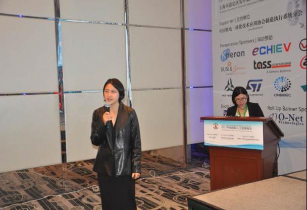 精彩回顾:中国国际人工智能峰会2017隆重召开!