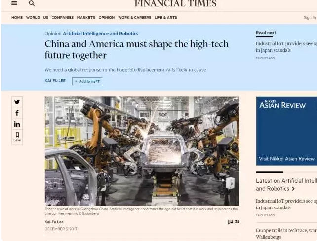 """李开复:警惕人工智能革命演变成科技""""军备竞赛"""""""