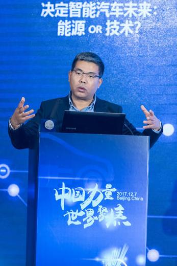 张国华:无人驾驶与新能源将颠覆产业生态结构