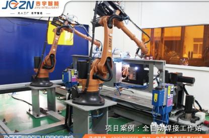 台州松下、安川、ABB、库卡、OTC焊接机器人机械手