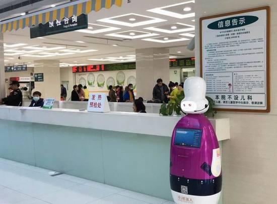 """看病先找""""机器人""""咨询,上海一医院首设智能问询机器人"""