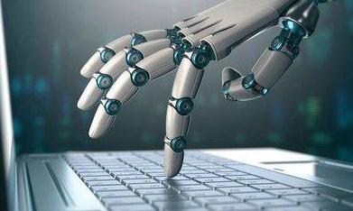 人工智能正在成为新一轮技术和产业变革的趋势
