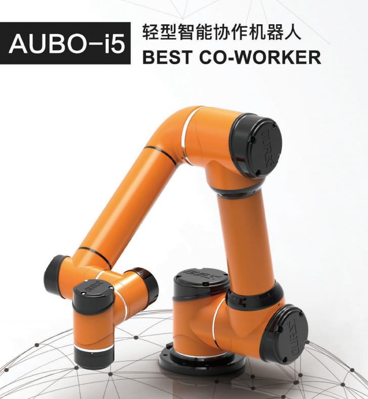 """幸福来得这么快! 中国机器人网助你""""一万美元""""购置协作机器人"""