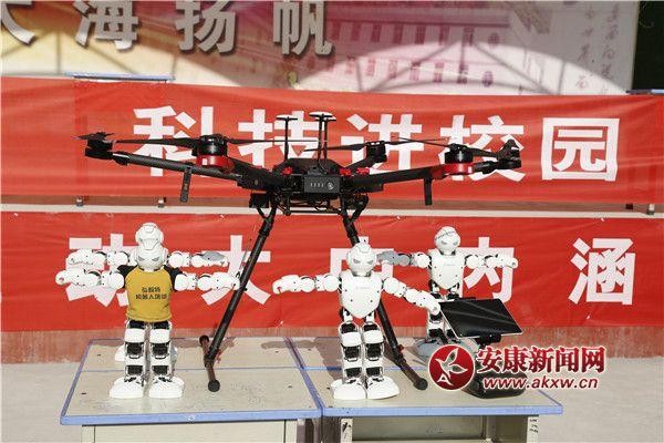 无人机 智能机器人…… 学生零距离感受科技魅力