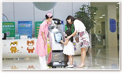 """神州云海推出平台机器人 """"艾娃""""来了"""
