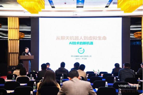 对话中国AI先锋 生态科技岛首秀深圳