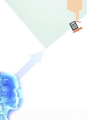 """""""AI+""""元年助推人工智能高速发展"""