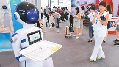 展望2018:共享经济全球领跑 人工智能弯道超车