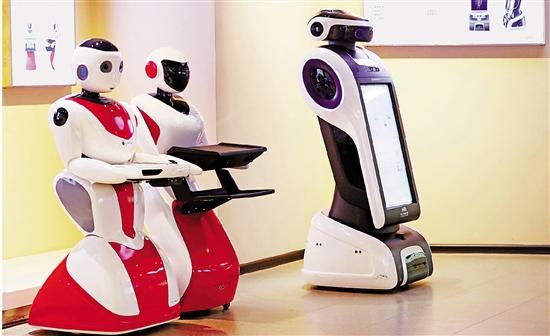 机器人威尔:为你服务很高兴——走访哈工大机器人集团