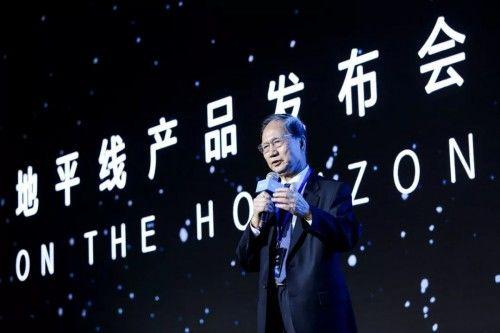 """全球领先""""中国芯""""横空出世 智能驾驶产业化"""