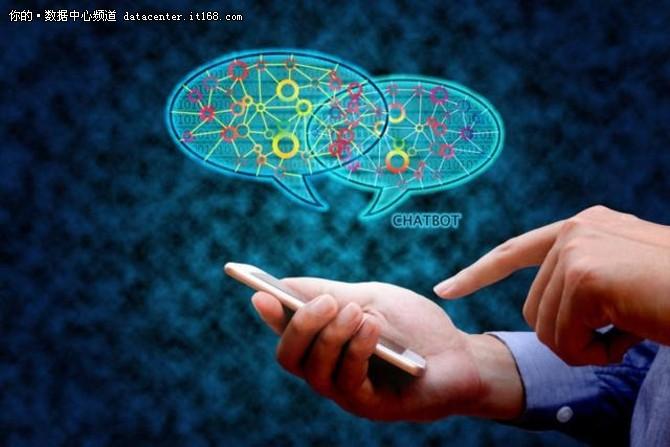 剖析:人工智能技术在数字企业中的应用
