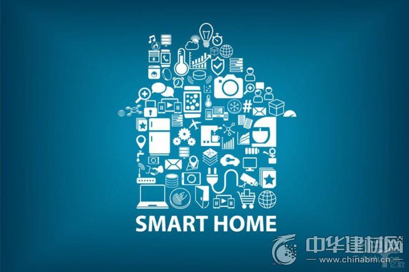 智能家居设备涉猎愈广 不再只有智能音箱