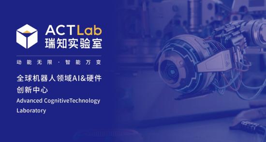 ACT Lab: 2018高精度协作机器人是工业机器人重点投资方向