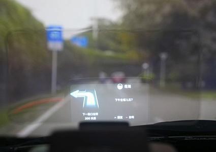 首条自动驾驶测试道落地亦庄 将对路边设施进行改造