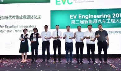 AMTS 2018 EVTech Zone遇见未来汽车开发