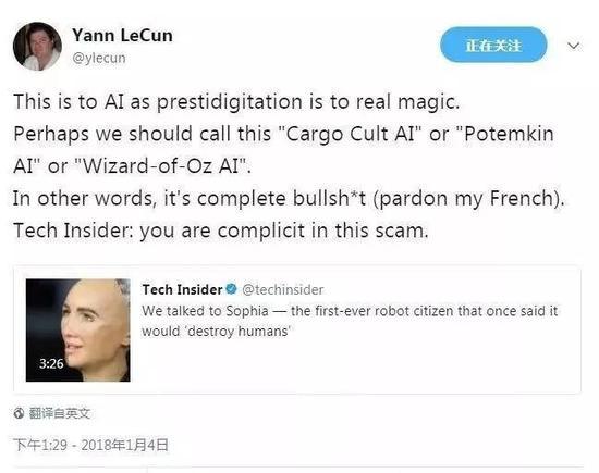 AI大神怒喷机器人索菲亚:这是场彻头彻尾的骗局