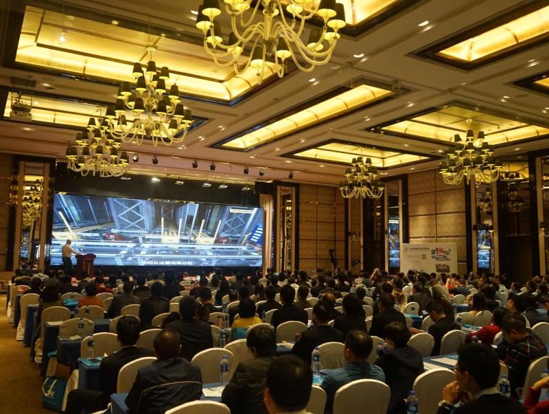 2018中国(广州)国际先进制造与智能工厂展览会 暨中国数字化工厂应用及发展大会