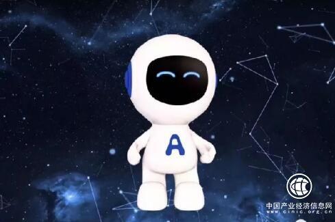 """中国电子正式发布""""小安智能政务服务机器人"""""""