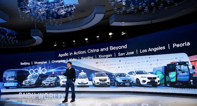 陆奇:AI无国界,创新无国界,世界AI看中国