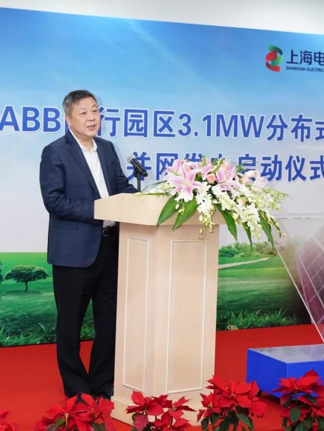 "ABB""绿色工厂"":50%的电力来自太阳能"