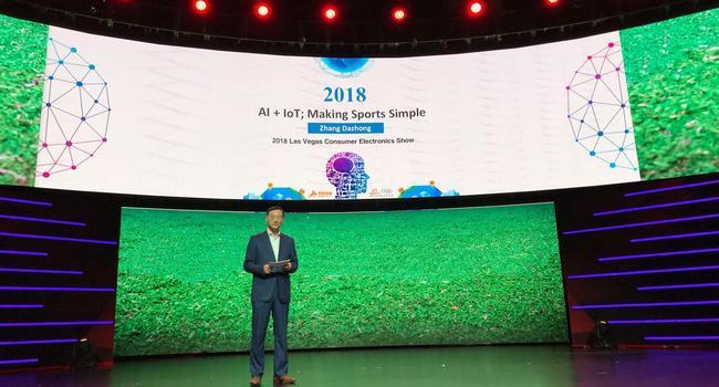 人工智能与物联网结合 将改变体育未来