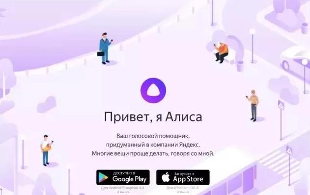 举国体制的俄罗斯人工智能