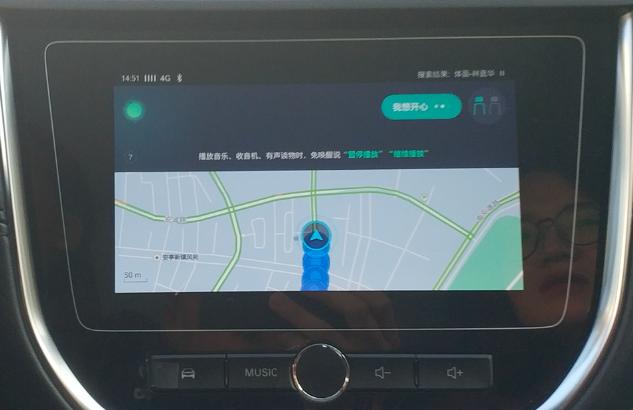 深度体验上汽互联网汽车2.0:无人驾驶之前,车载空间的革命正在发生